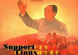 Linux comunista