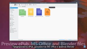 Dolphin en KDE applications 19.04