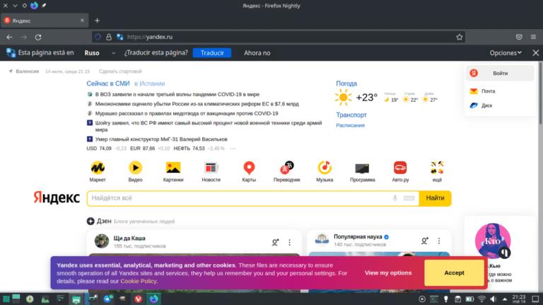 Traductor en Firefox 92