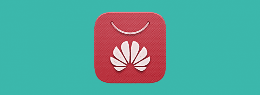 appgallery-icon