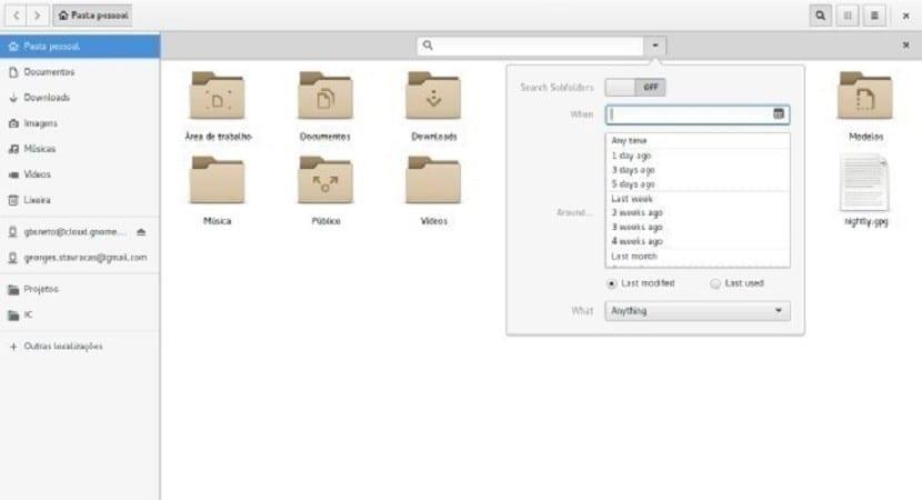 La nueva versión del gestor de archivos de Gnome, Gnome Nautilus ha llegado a su versión 3.19.2. En ésta versión, se ha añadido la esperada ventana de atajos de teclado