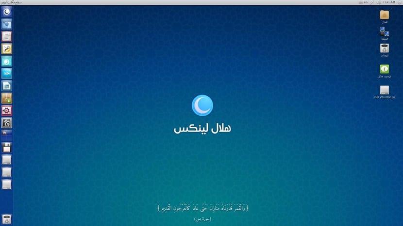 Helal Linux