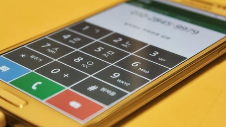 Samsung Galaxy 4 con Tizen