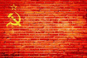 Computadoras en la URSS